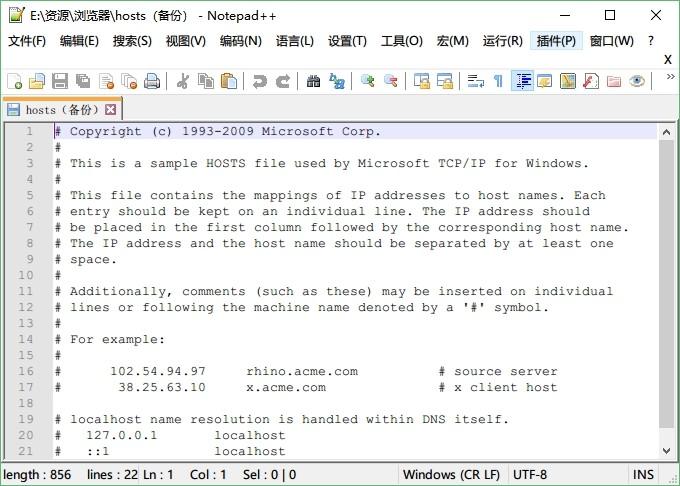 常见的系统 Hosts 文件内容